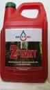 Bensin Alkylat, 2-Takt, 5 Liter, Best Fuel